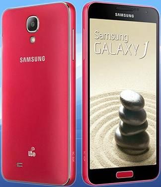 J7 Samsung Galaxy Pakistan Price