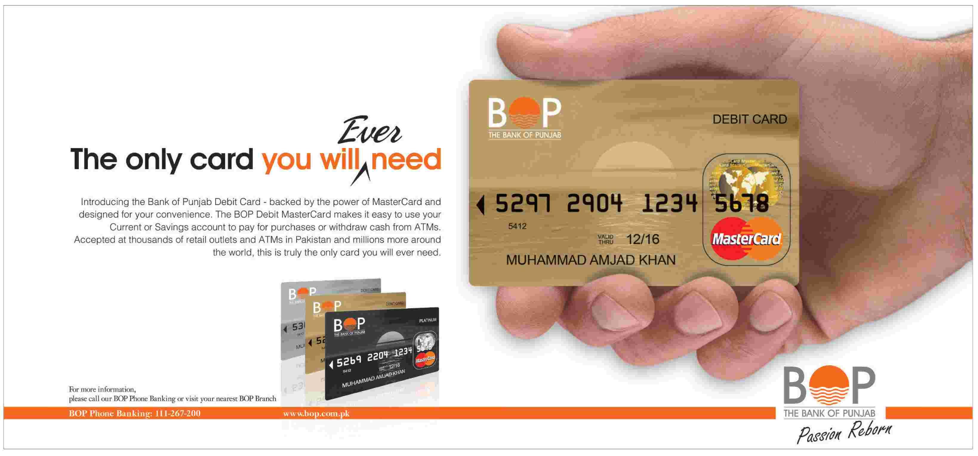how to get a credit card or visa card debit atm bop bank of punjab in pakistan. Black Bedroom Furniture Sets. Home Design Ideas