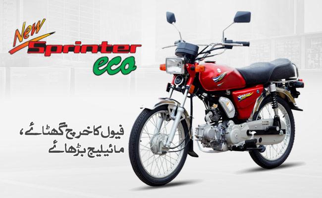 Suzuki Sprinter Eco Mileage