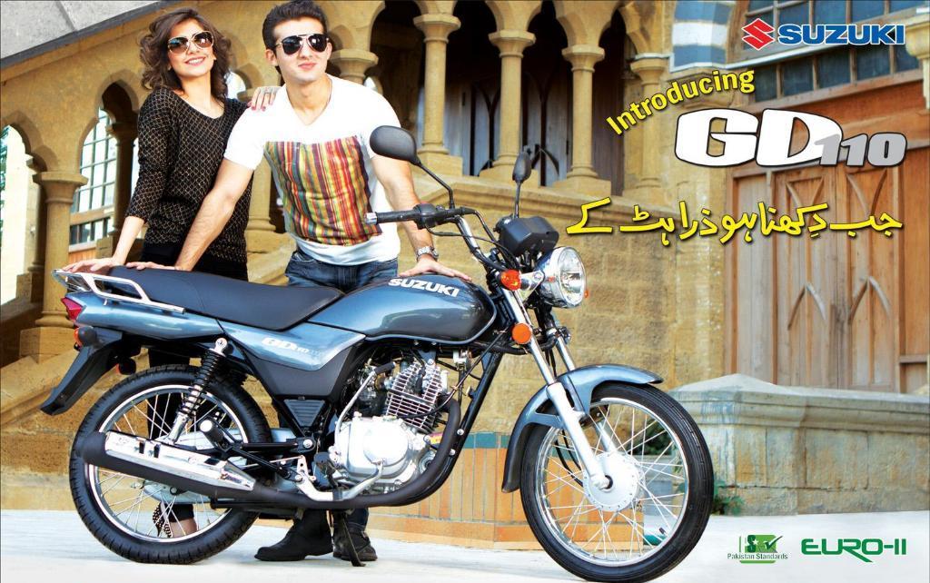 Suzuki Motorcycle  Price In Pakistan