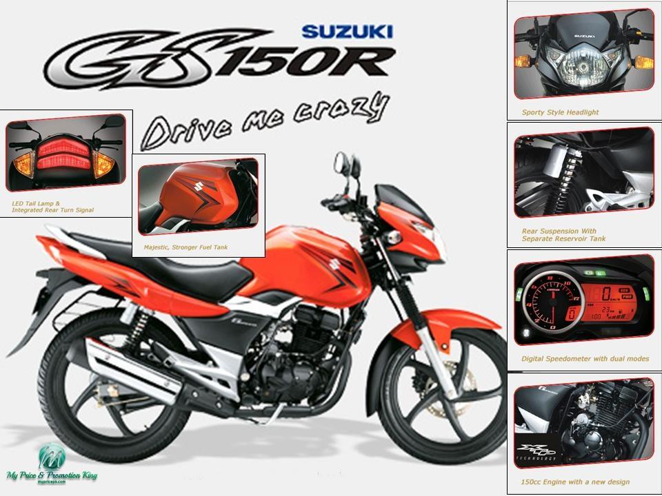 Suzuki Motorcycle New Model Price In Pakistan