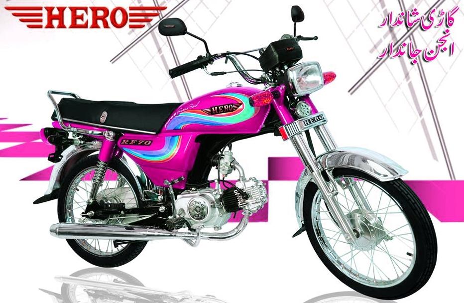 Hero Rf 70cc New Model 2018 Shape Changes Colors Price